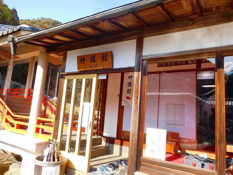 松尾大社の庭園「松風園・蓬莱の庭」20180208_e0237645_00563360.jpg