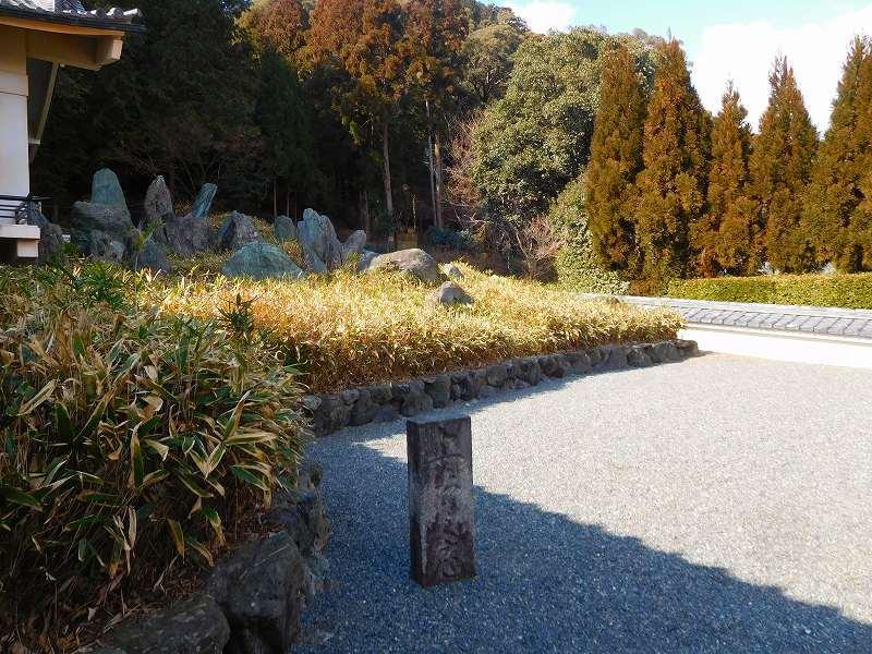 松尾大社の庭園「松風園・蓬莱の庭」20180208_e0237645_01062690.jpg
