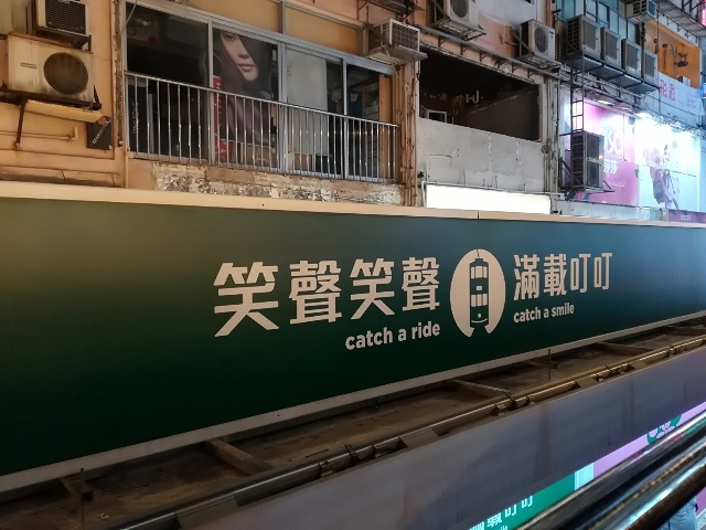 オープントップバス@人力車觀光巴士 Part2_b0248150_10043465.jpg