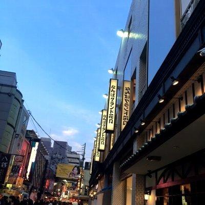 大阪・京都に行ってきました。_f0224568_19591858.jpg