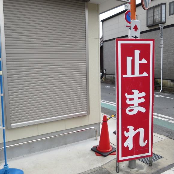 今回の記事は「何、展示するねん。」っていうところ気に入ってます 大和郡山_c0001670_17171891.jpg