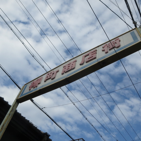 今回の記事は「何、展示するねん。」っていうところ気に入ってます 大和郡山_c0001670_17220899.jpg