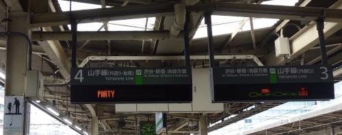 東京造形大学 山手線グラフィック展 貸切運行の日_b0141474_12024877.jpg