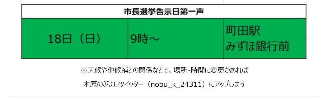 b0314976_22172549.jpg