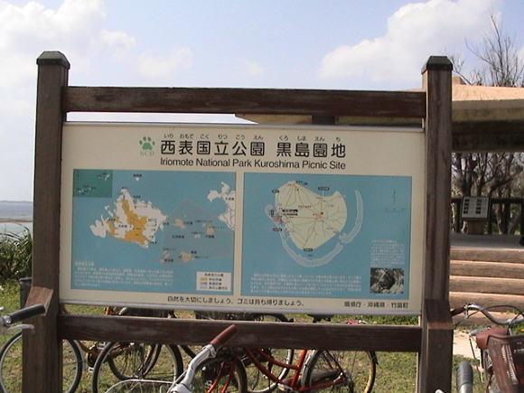牛の島、黒島!_a0268377_21352505.jpg