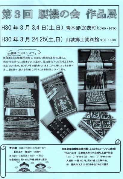 b0074781_20543321.jpg