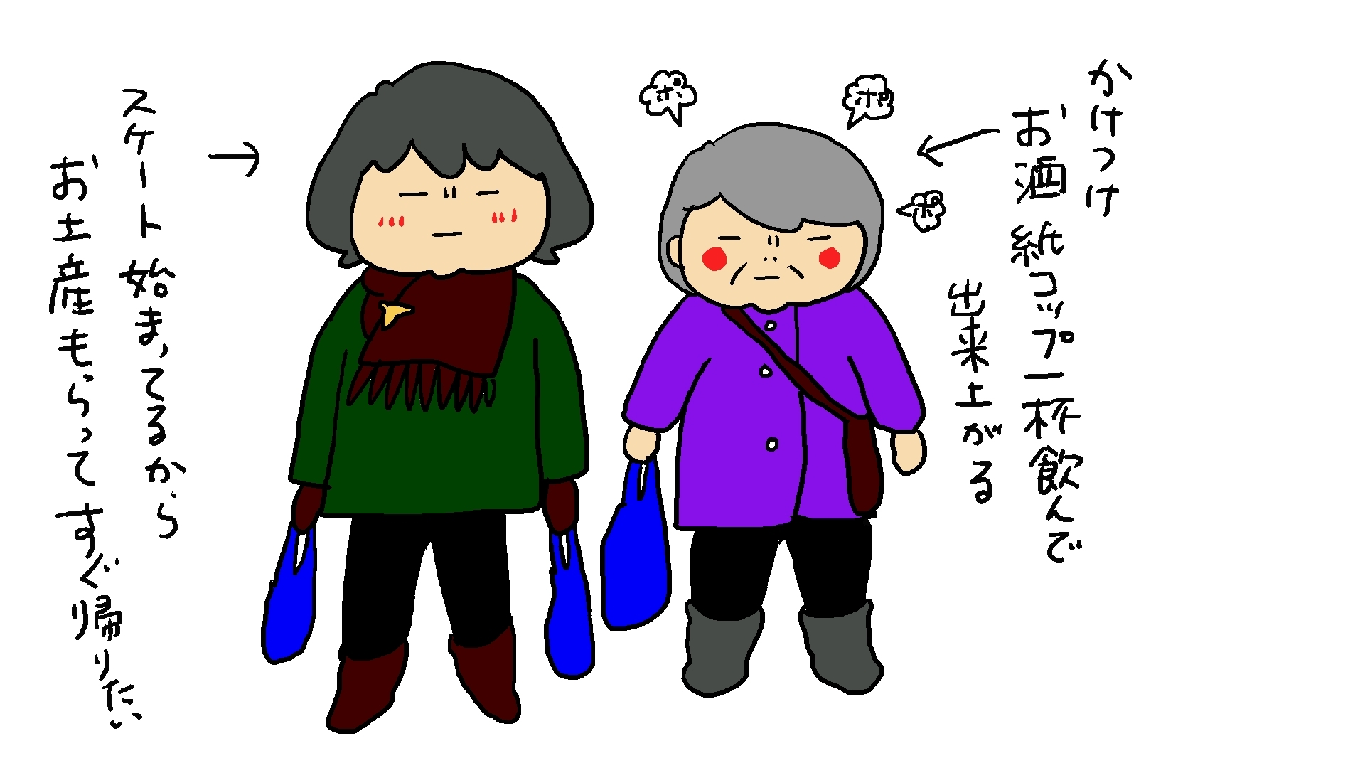 ぴょんちゃん金メダル_d0129083_15504090.jpg