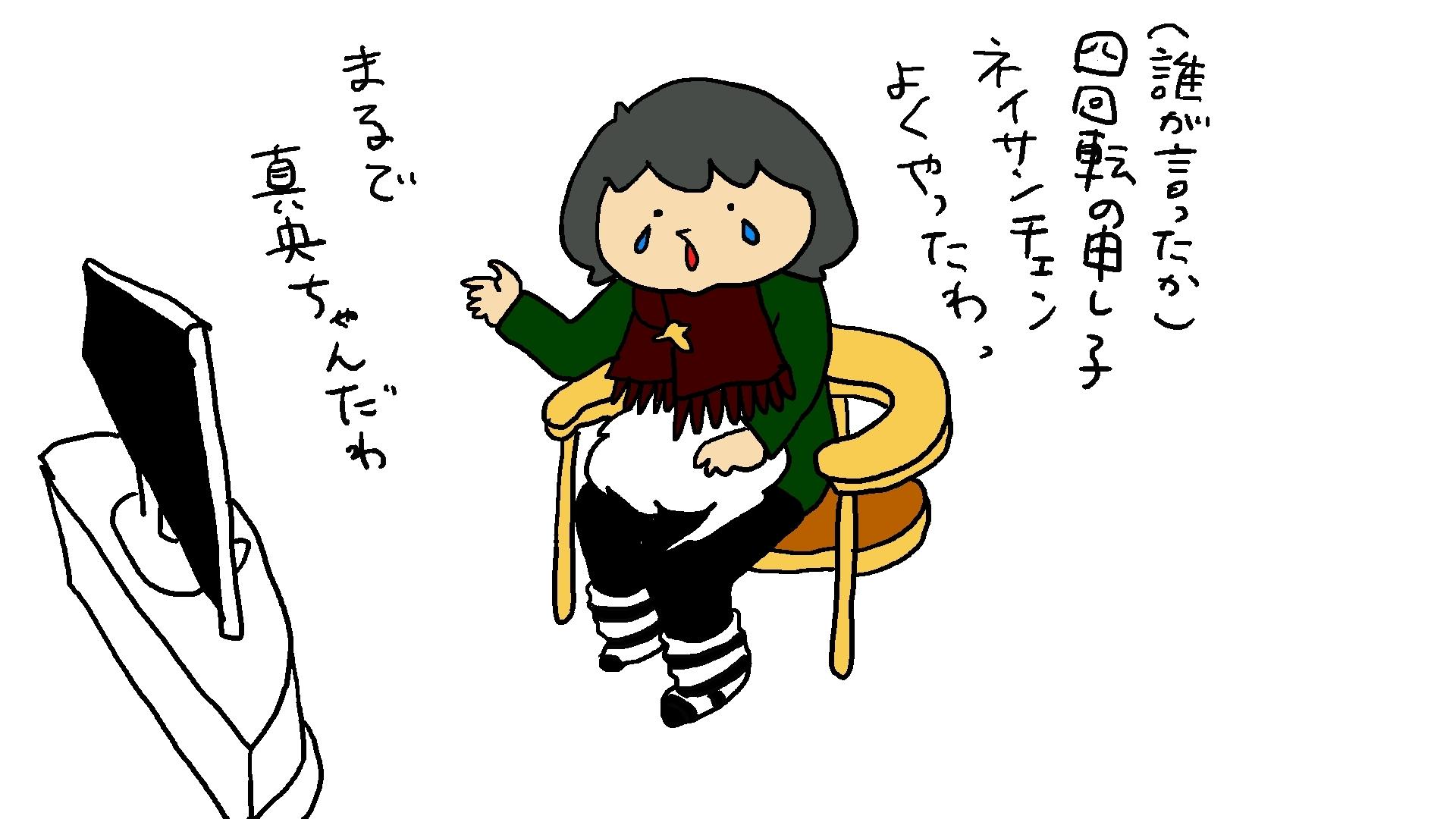 ぴょんちゃん金メダル_d0129083_15560717.jpg