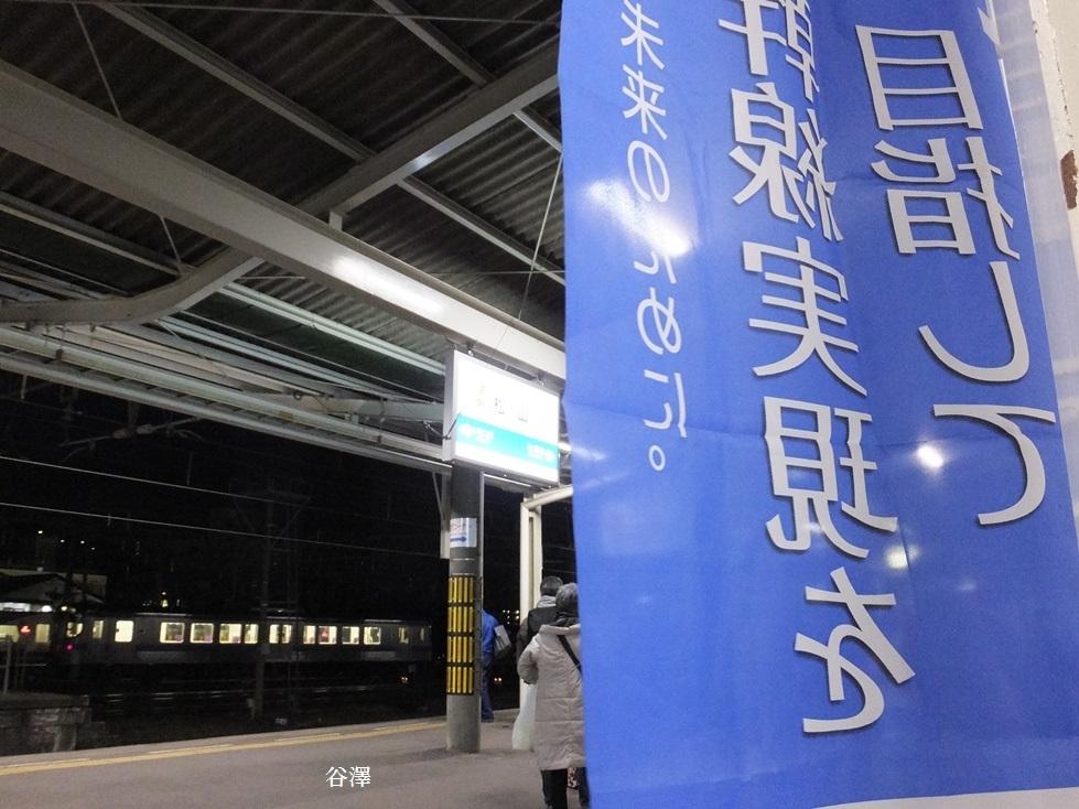 ○シンポジウム 「新幹線で四国はこう変る!」_f0111289_10455396.jpg