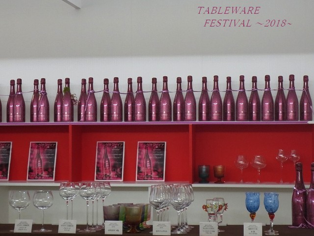 TABLEWARE  FESTIVAL 2018 彩・食・美の食卓_f0374092_22110552.jpg