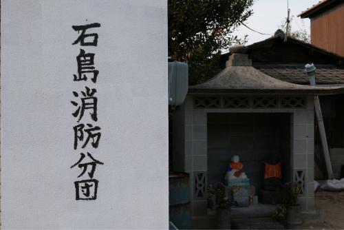 海界の村を歩く 瀬戸内海 石島_d0147406_09284083.jpg