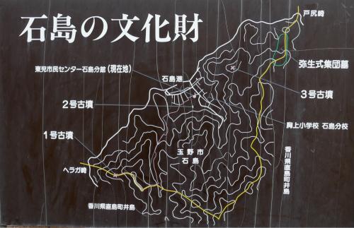 海界の村を歩く 瀬戸内海 石島_d0147406_09411739.jpg