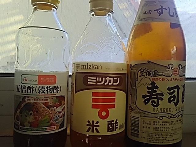 鯖寿司と、お酢コレクション_f0316507_17534349.jpg