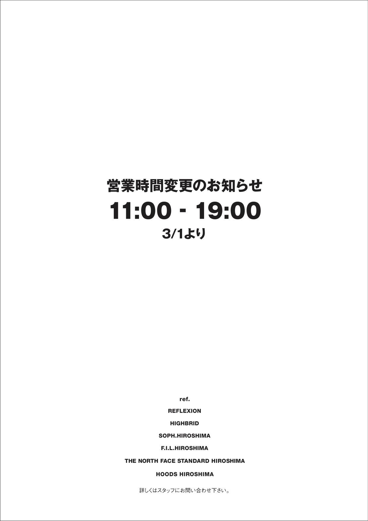 f0172816_20035139.jpg