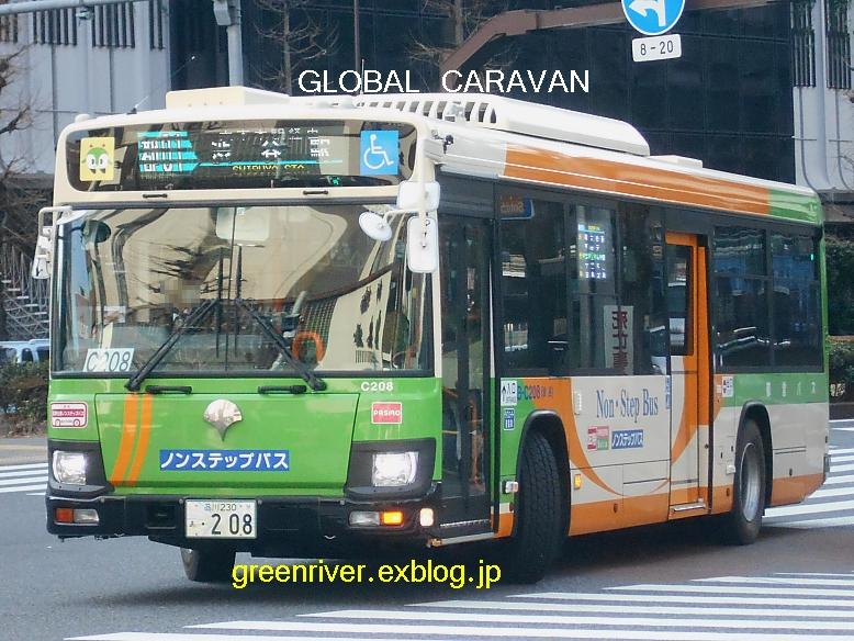 東京都交通局 B-C208_e0004218_20192513.jpg