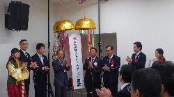 池田駅改札前コンコースにゲストインフォメーション開設_c0133422_14383937.jpg