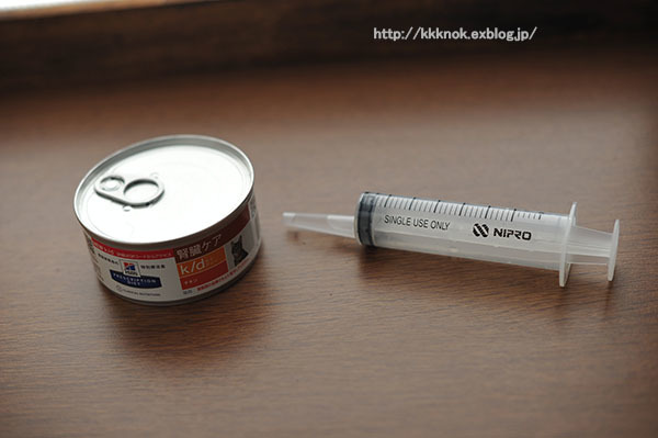 ヒルズのk/d(腎臓ケア)の缶詰を食べさせました(ヒルズk/dの感想)2月17・18日(日)_b0162726_08330645.jpg