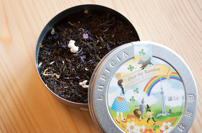 紅茶のこと_e0379526_17043841.jpg