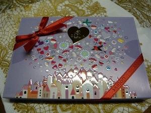 娘にプレゼント♪_c0369433_10165387.jpg
