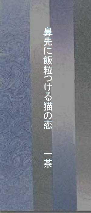 f0117041_05132785.jpg