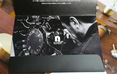 2/18(日)  new!カタログ_a0272042_20544749.jpg