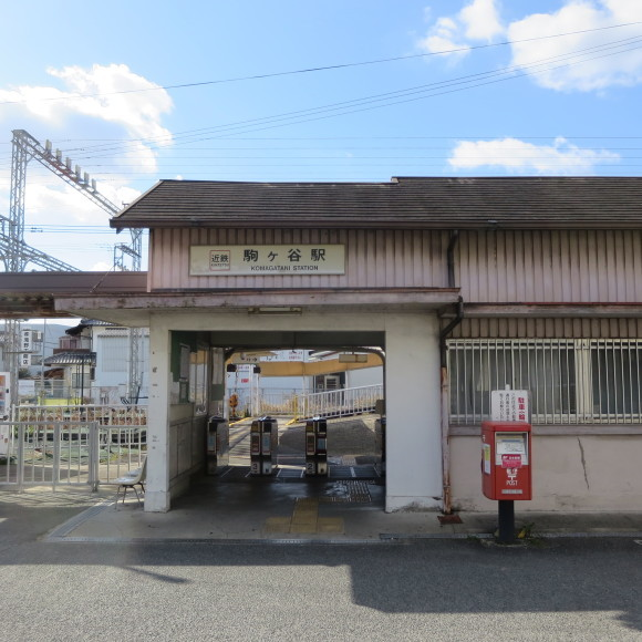 CHOYAの本社周辺をちょっと歩いただけの奈良県人  羽曳野市_c0001670_19351137.jpg