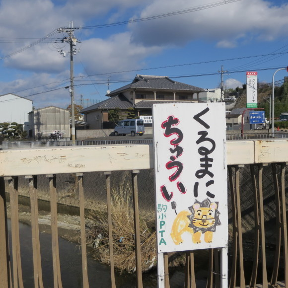 CHOYAの本社周辺をちょっと歩いただけの奈良県人  羽曳野市_c0001670_19365747.jpg