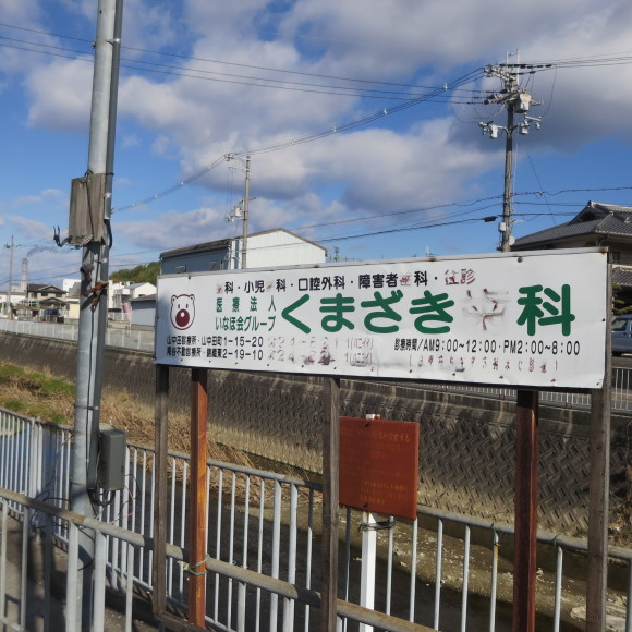 CHOYAの本社周辺をちょっと歩いただけの奈良県人  羽曳野市_c0001670_19371182.jpg
