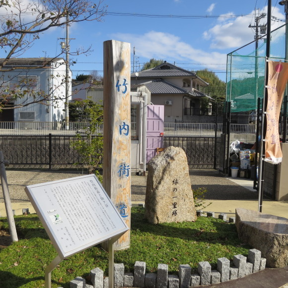 CHOYAの本社周辺をちょっと歩いただけの奈良県人  羽曳野市_c0001670_19373667.jpg