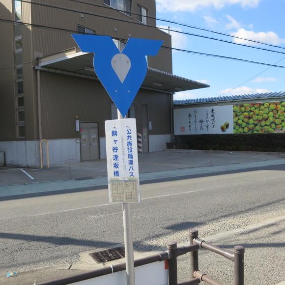 CHOYAの本社周辺をちょっと歩いただけの奈良県人  羽曳野市_c0001670_19401115.jpg