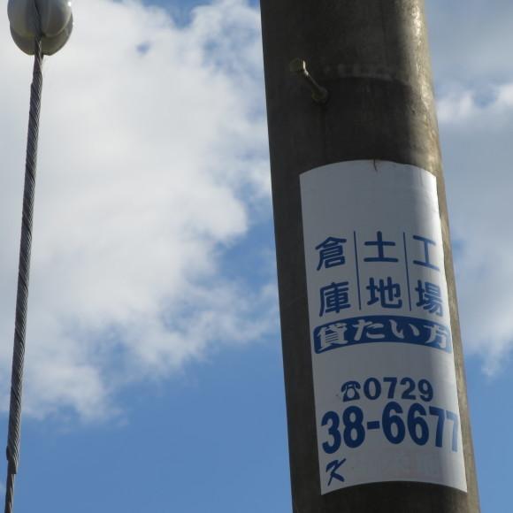 CHOYAの本社周辺をちょっと歩いただけの奈良県人  羽曳野市_c0001670_19425119.jpg