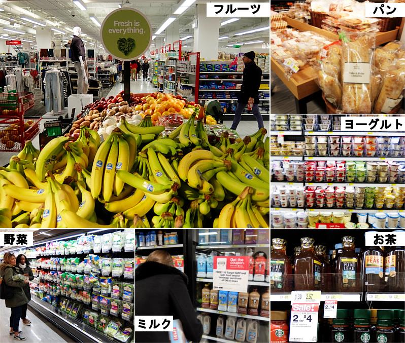 Targetが作った新しいスモール・フォーマットの34丁目店で考える『小型店舗が重視される理由』_b0007805_113457.jpg