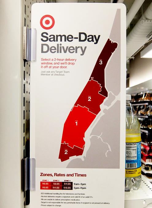 Targetが作った新しいスモール・フォーマットの34丁目店で考える『小型店舗が重視される理由』_b0007805_153324.jpg