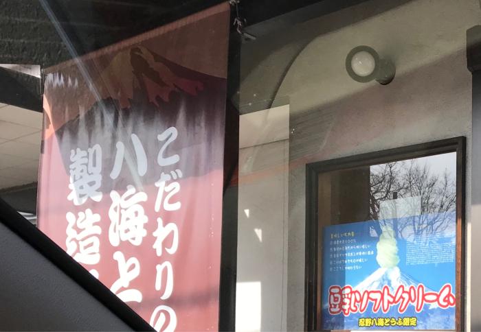 今日も忍野村_c0301809_23000401.jpg