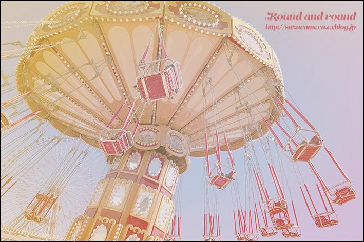 Round and round_f0100215_00165063.jpeg