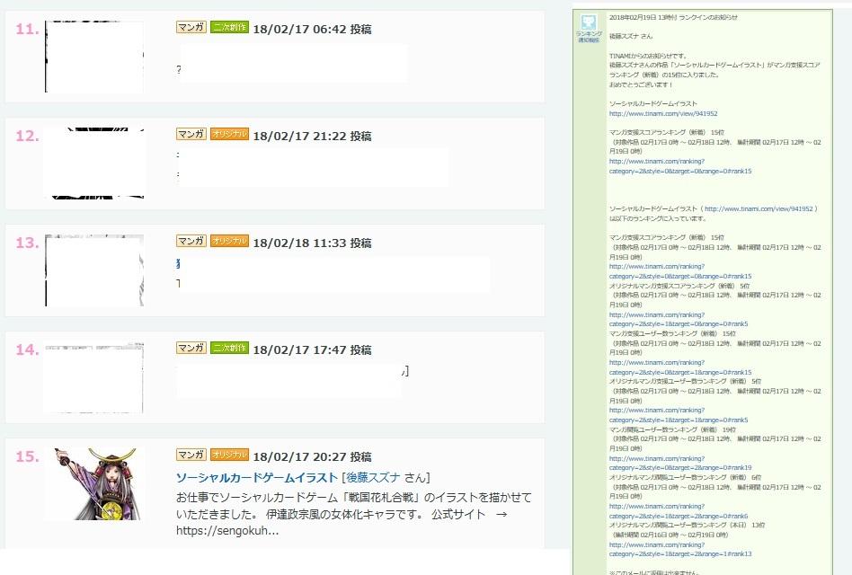 a0040621_15031977.jpg