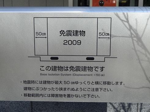 f0000521_16381117.jpg