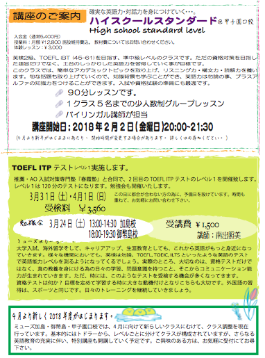 最新号 Spring Issue \'\'Le bulletin\'\' is now available!_c0215031_22110429.png
