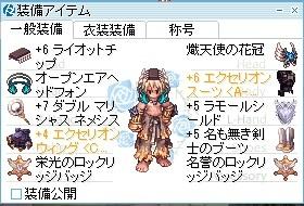 d0067837_01150038.jpg