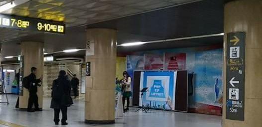上前津駅で演奏ありがとうございました!_f0373339_11355099.jpg