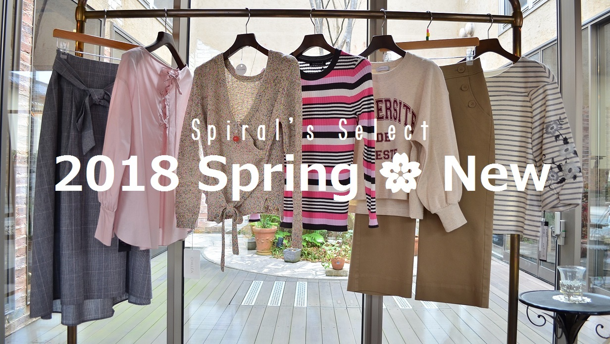 """2018 Spring New by Spiral\'s Select...2/19mon\""_d0153941_16295356.jpg"