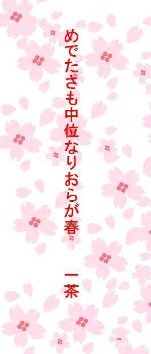f0117041_15195616.jpg