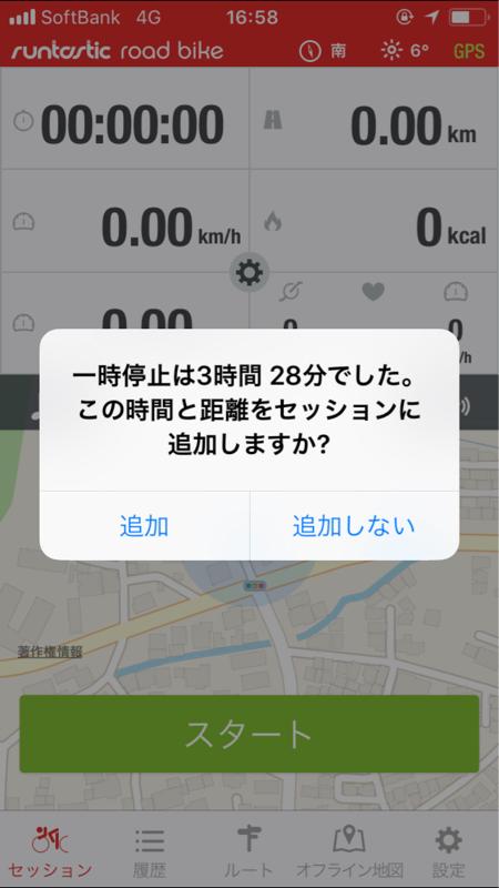 b0136045_18245318.jpg