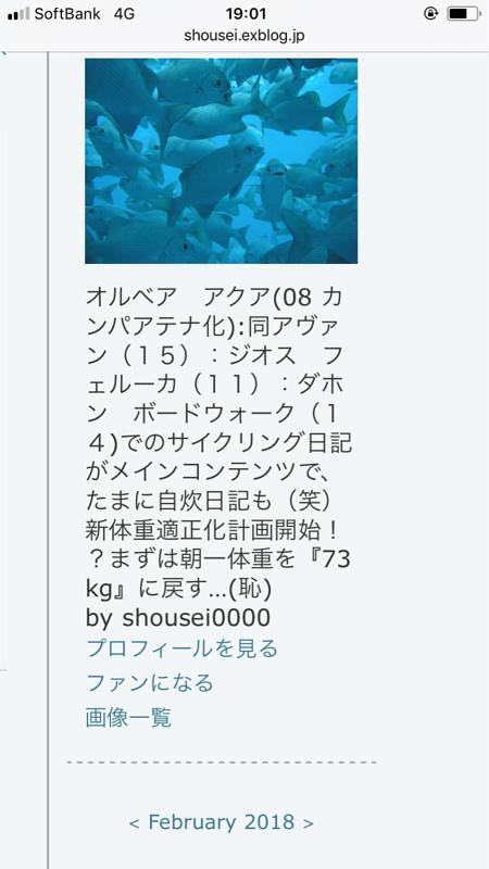 b0136045_19145395.jpg