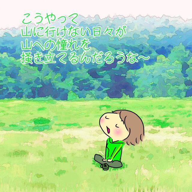 f0183846_16495787.jpg