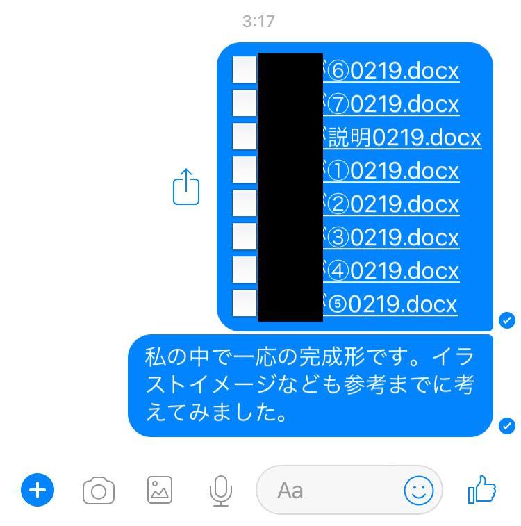 b0002156_1805683.jpg