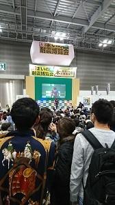 住まいの耐震博覧会に行ってきました(。☌ᴗ☌。)_a0084859_11464204.jpg
