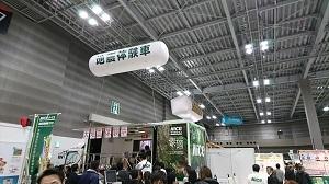 住まいの耐震博覧会に行ってきました(。☌ᴗ☌。)_a0084859_11464218.jpg