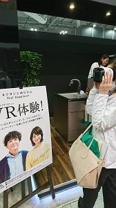 住まいの耐震博覧会に行ってきました(。☌ᴗ☌。)_a0084859_11464243.jpg