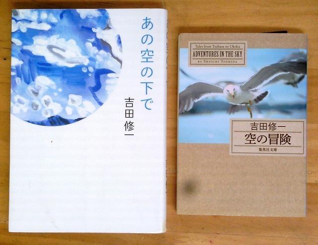 b0075059_19330167.jpg